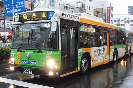 Toei-bus-S-X290.jpg