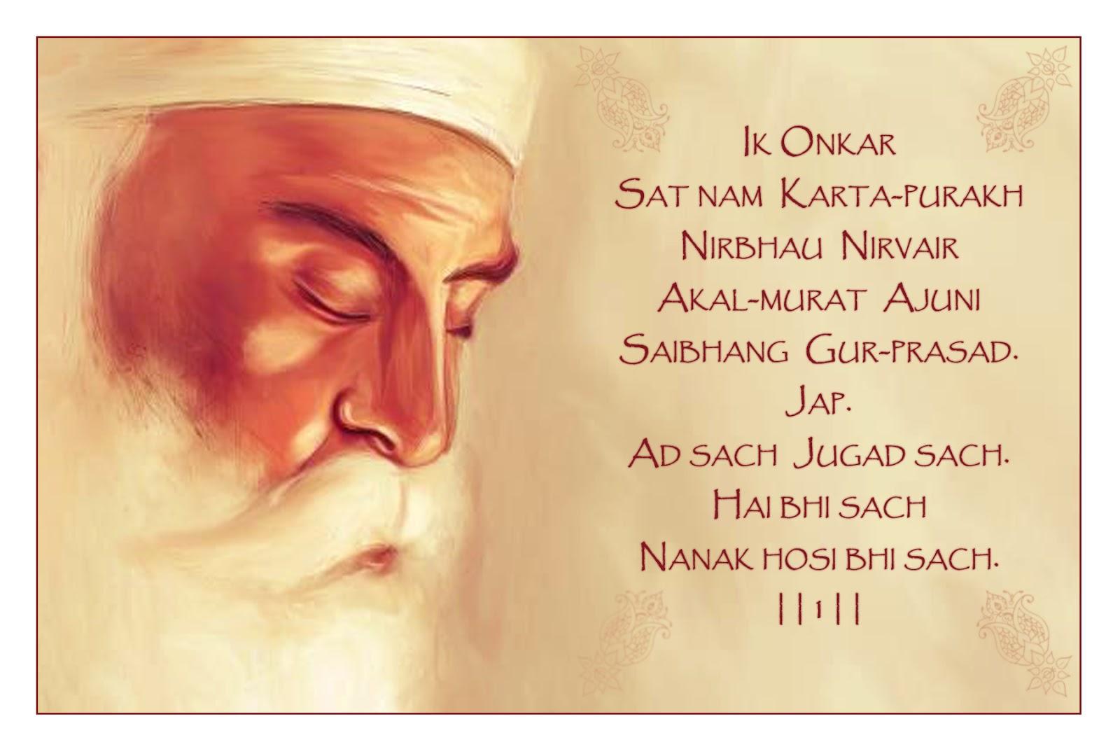 mool mantar and guru nanak dev ji