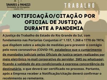 NOTIFICAÇÃO/CITAÇÃO POR OFICIAL DE JUSTIÇA DURANTE A PANDEMIA