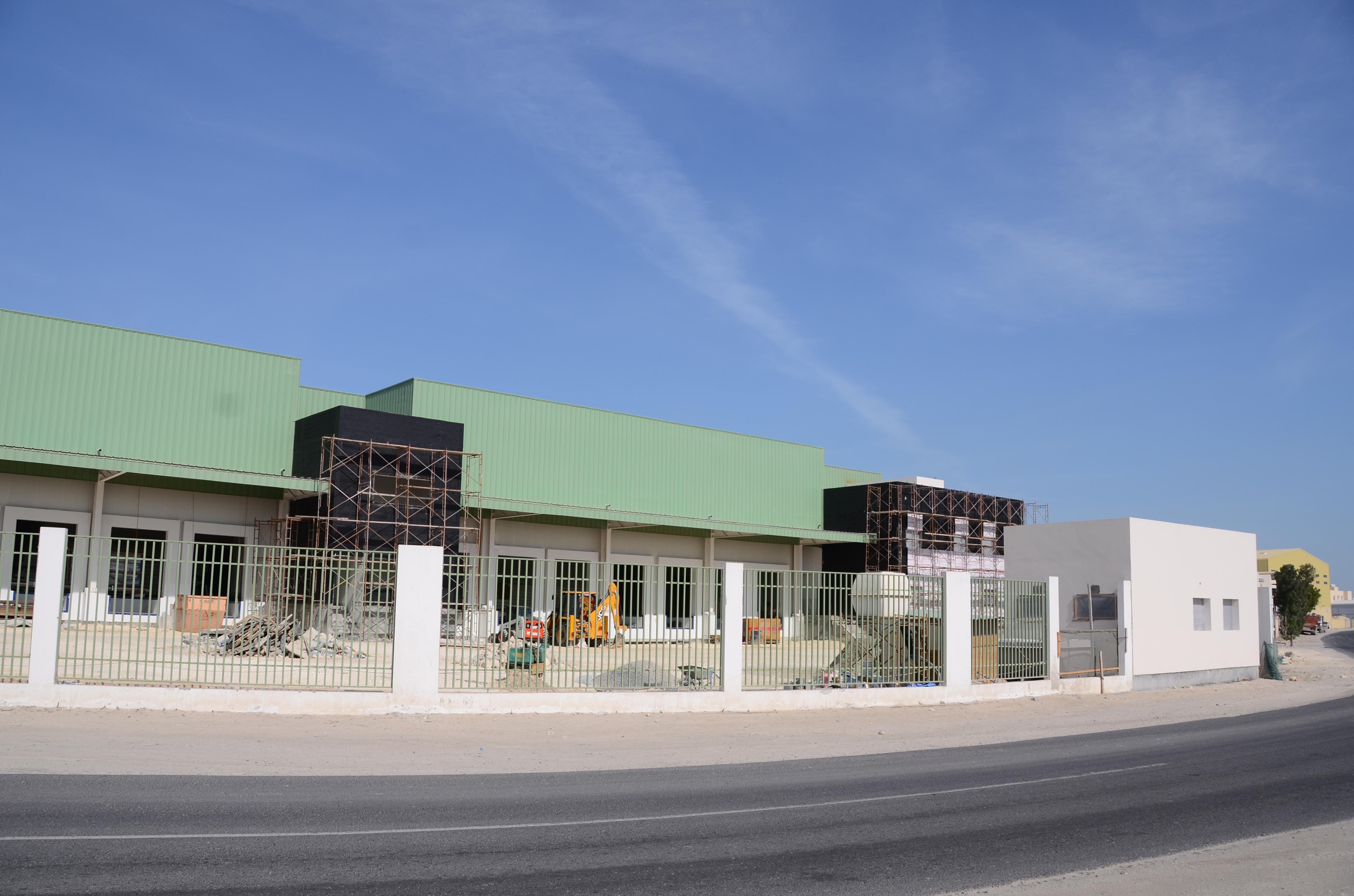 Front - Under Construction