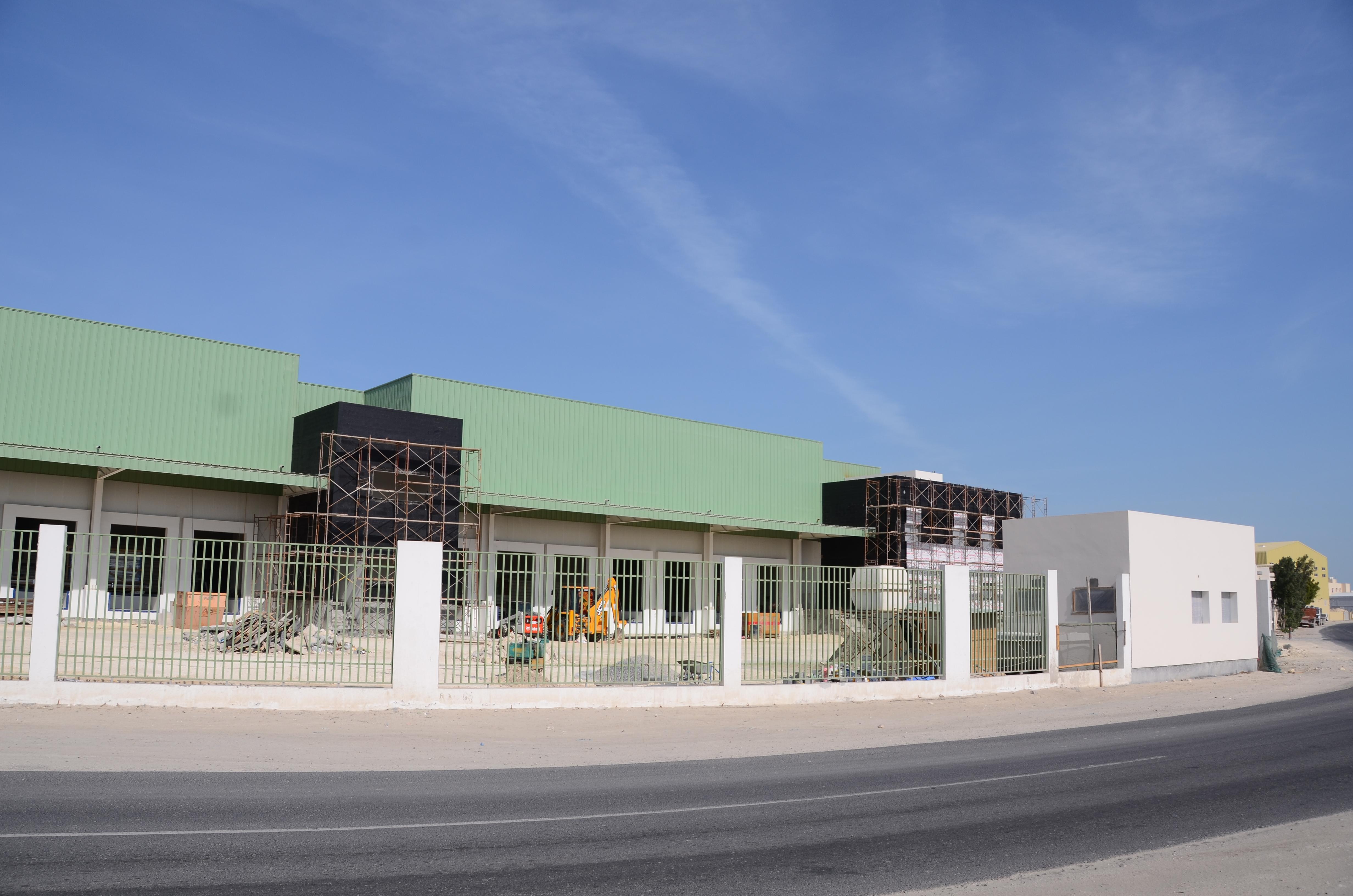 Front Gate - Under Construction