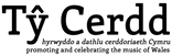TC logo 2018 black.png