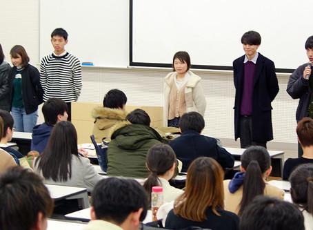 2019年度執行部紹介