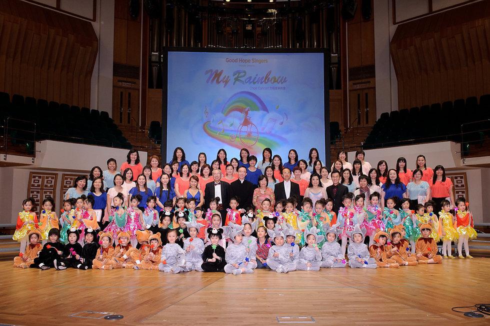 Concert_08 (Whole World Photo).jpg