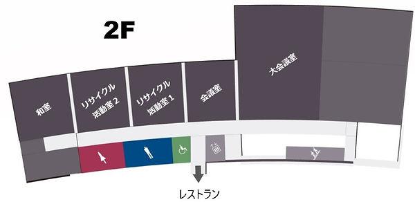 プラザ2F平面図_edited.jpg