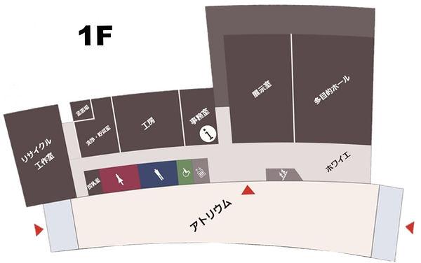 プラザ1F平面図_edited.jpg