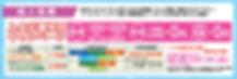 0126-0223月会員キャンペーン.png