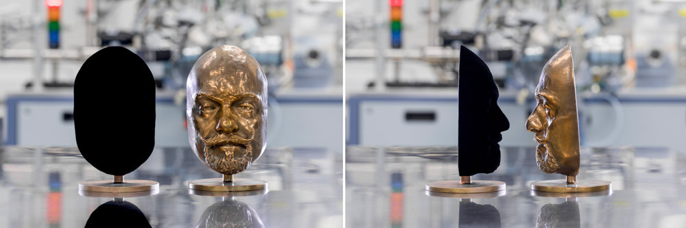 Mask With and Without Vantablack