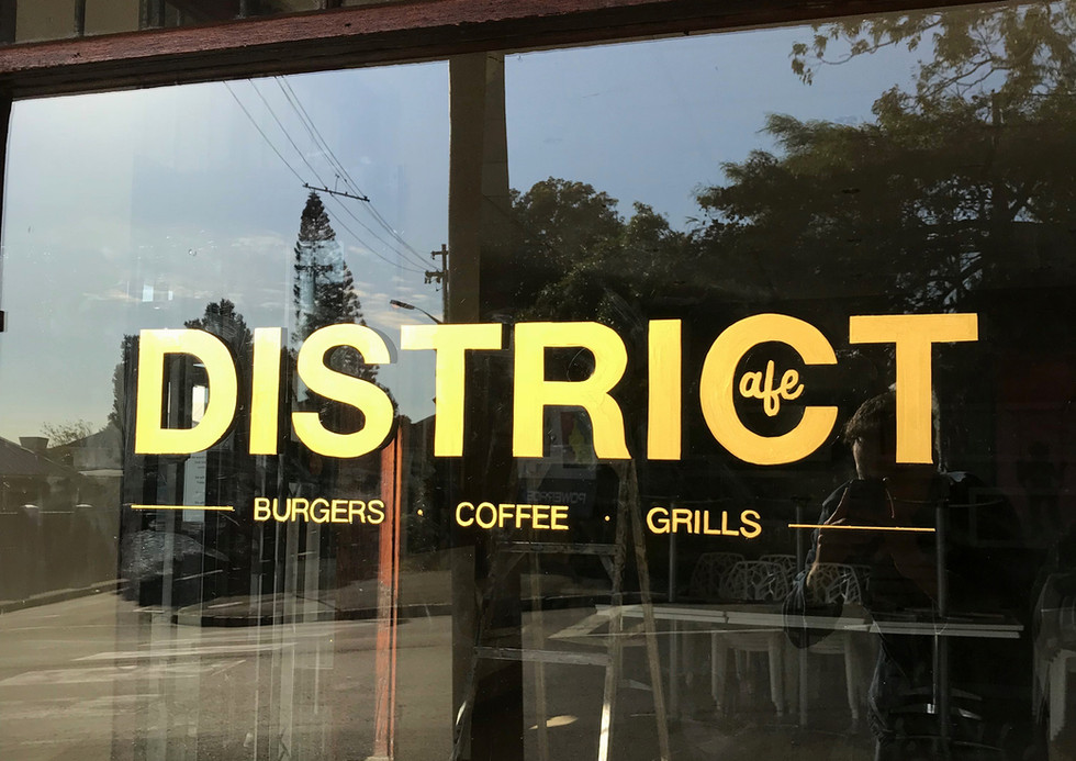 Disctrict Cafe