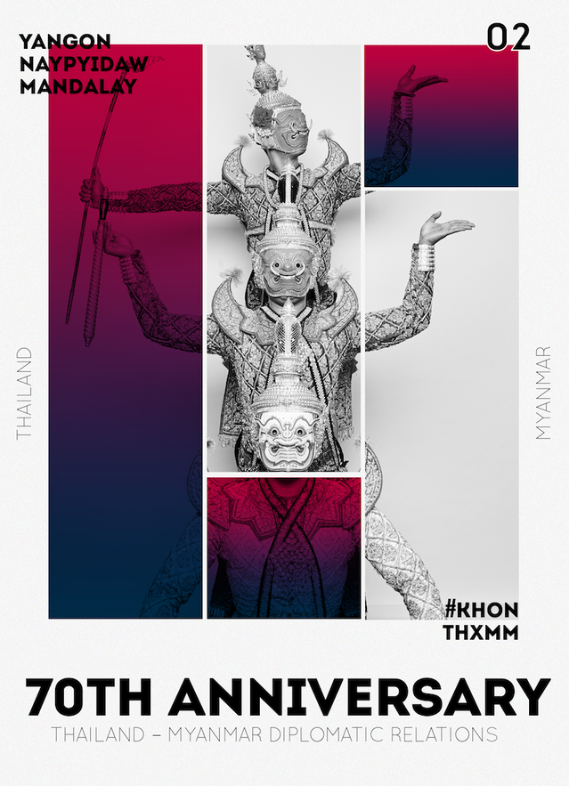 70th ANNI THxMM (2) copy.png