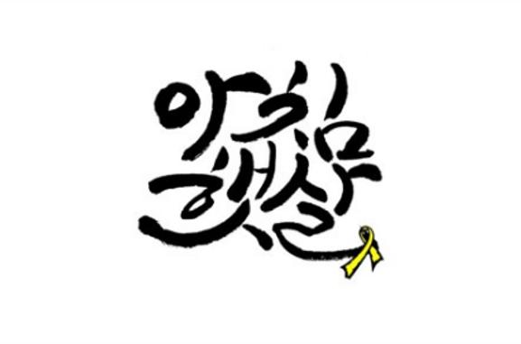 동아리문화_사진4.PNG