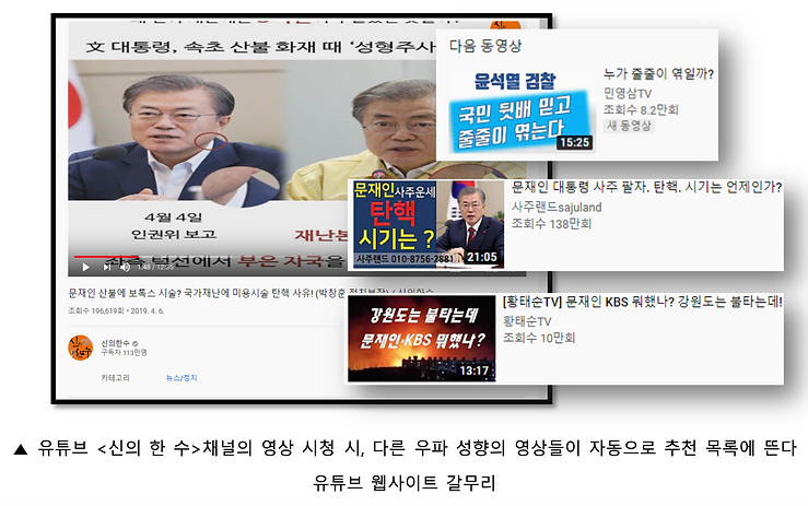 변상현 기자.png