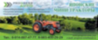progress avto прогресс авто мини трактор иркутск комплектующие
