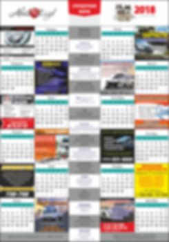 календарь 2018 от редакции Автоклуб 38 Иркутск