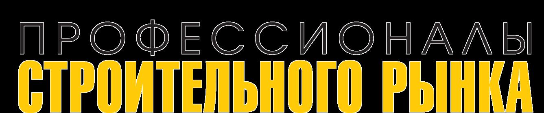 PSR-logo-final_edited