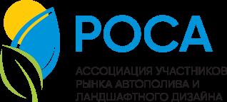 Ассоциация РОСА