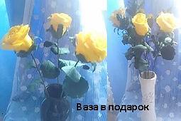 Розы из полимерной глины купитьв СПб ваза в подарк