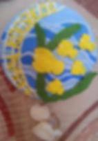 Шуточный сувенир подарок Ловец косяков Купить в Пб
