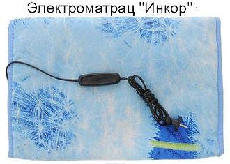Электроматрац с подогревом купить