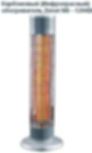 Напольные и потолочные карбоновые инфракрасные обогреватели