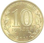 Оригинальные сувениры из мыла с монеткой внутри