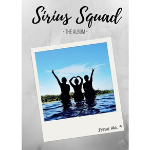 Sirius Year End Magazine (Events)