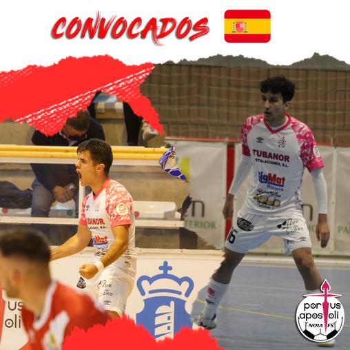Nueva convocatoria para Rivera y Álex Naranjo con la Sub-19 española