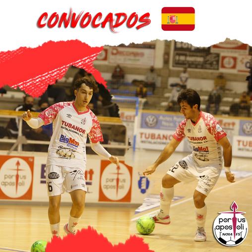 Álex Naranjo y Rivera, convocados con la selección española Sub-19