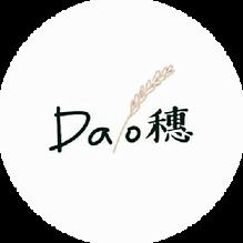 logo-300x300_Dao穗.png