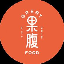 logo-300x300_果腹.png