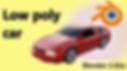 Thumbnail lowpoly car 2.png