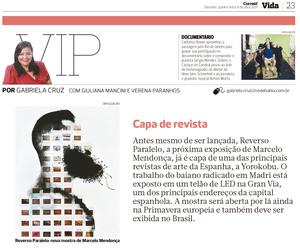 VIP Correio Marcelo Mendonça