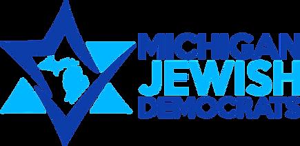 MI Jewish Dem Logo.PNG