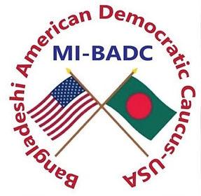 BADC Logo.jpg