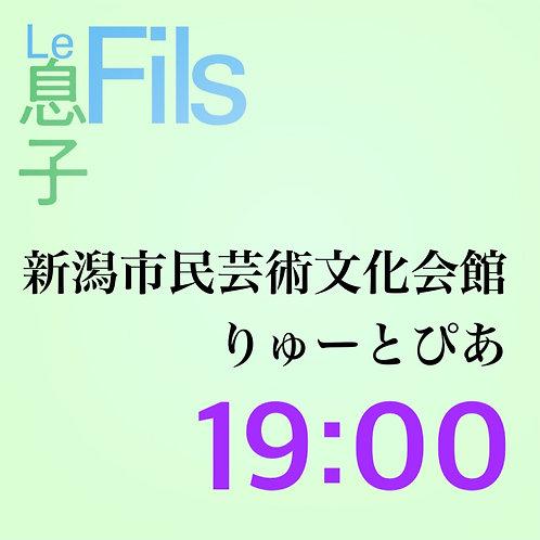 新潟9月29日(水)   開演19:00