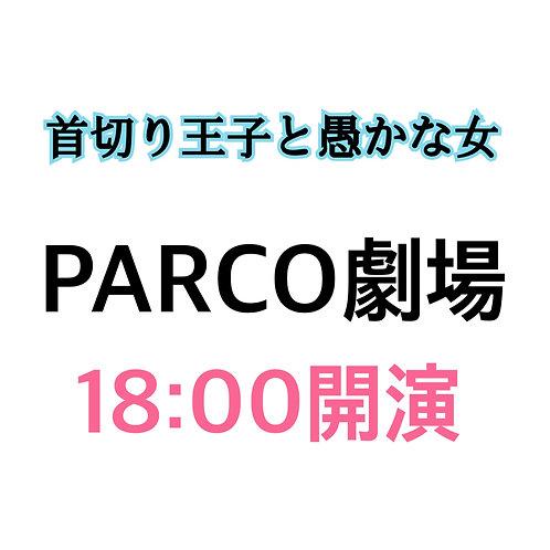 東京 6月20日(日)18:00開演