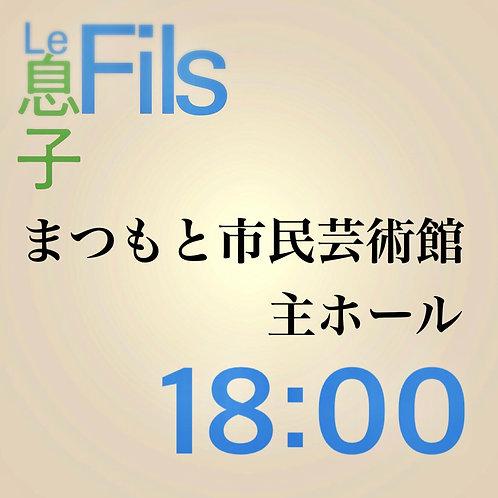 松本10月9日(土) 開演18:00