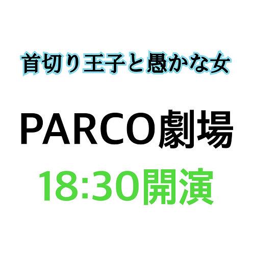 東京 6月24日(木)18:30開演