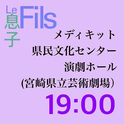 宮崎10月3日(日) 開演19:00