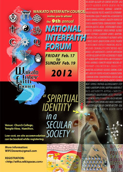 NIFF_2012_flyer
