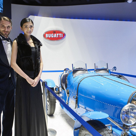 The Blue of Tokyo: Lifestyle Boutique & Dealer Opening Event