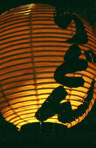 Lantern, Japan
