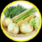 旬 野菜,野菜 果物 旬,季節 旬,栄養 野菜 高い,季節 旬 食材,通販 野菜,野菜 直送,野菜 産地直送,