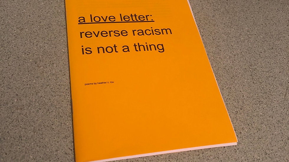 a love letter: reverse racism is not a thing