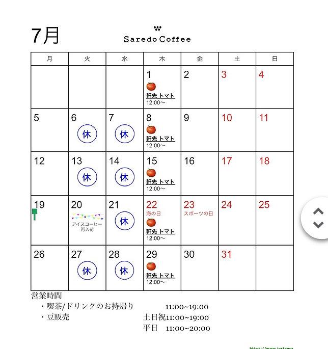 898484CA-7D1D-4FA8-8EAC-C05D811E2FC0_1_105_c.jpeg