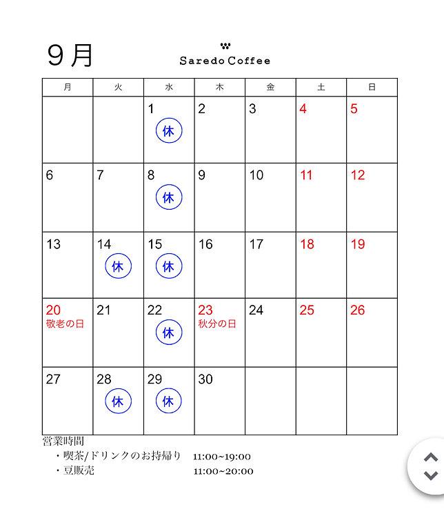 27A83677-C32A-4DCE-B175-6BC658530C6B_1_201_a.jpeg