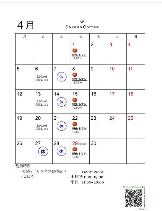 95BE148D-B001-4F54-92A5-633508EA264A_1_1