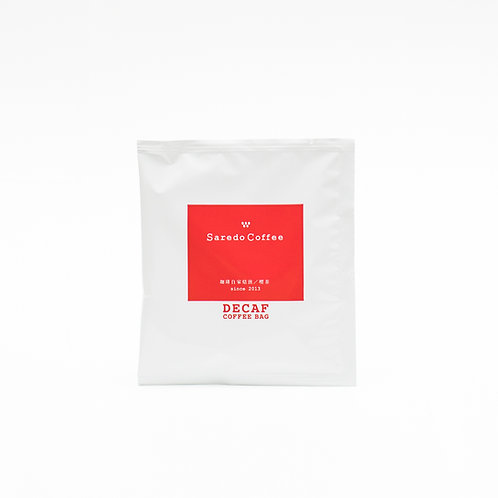 Decaf コーヒーバッグ 100個