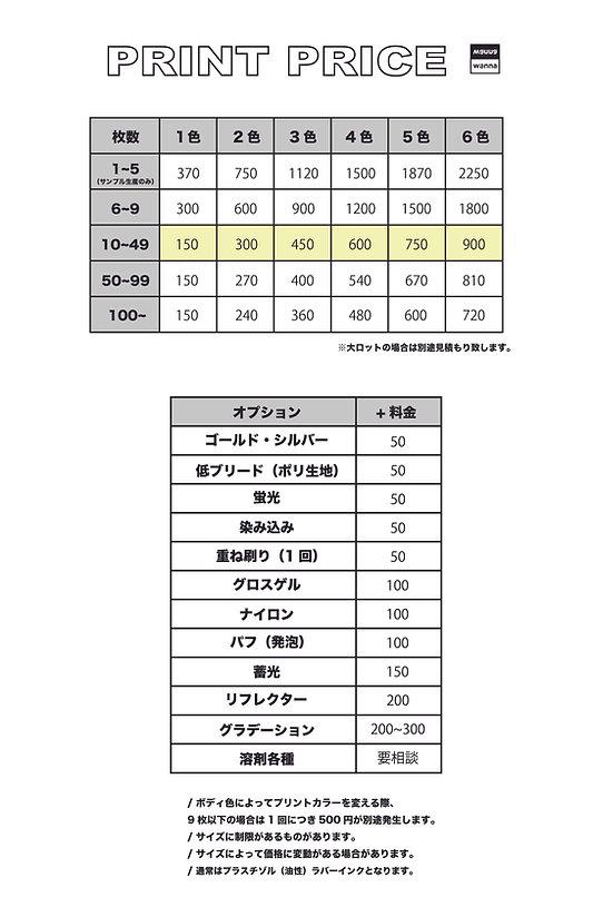 アートボード 1_3x-100.jpg