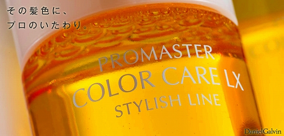 promaster-care-1.jpg